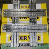 【厂家直销】易金AKEY 有铅锡条 含铅45%
