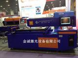 深圳300W木板激光刀模机厂家