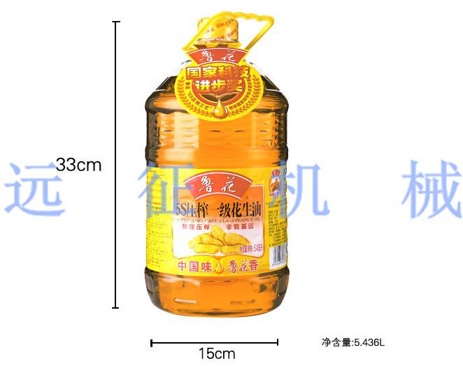 5l金龙鱼油桶吹瓶机,1