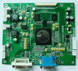 承接电源控制板来料加工厂