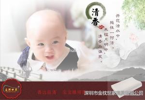 儿童健康乳胶枕