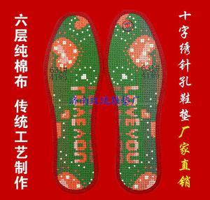 十字绣鞋垫图案样式图片大全价格图解防臭十字绣鞋垫