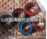 供应35BD5220.40BD49空调压缩机轴承