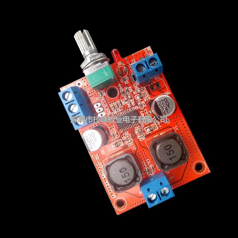 30w单声道数字音箱功放板