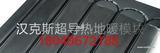 超导热电地暖 超导热电地暖模块价格 干式电地暖Y