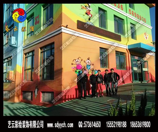 山东威海幼儿园室外墙体彩绘设计