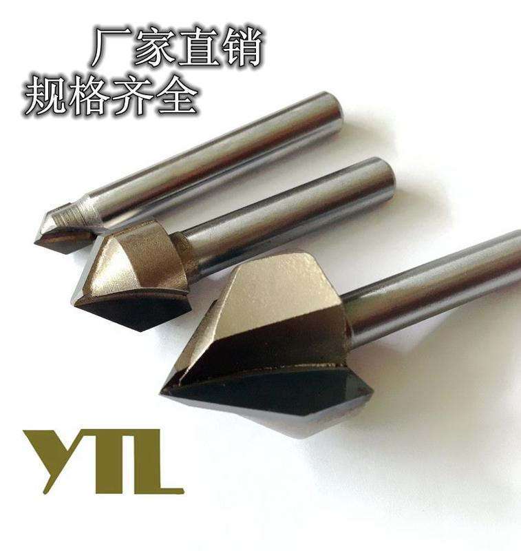 YTL 木工90°V型刀
