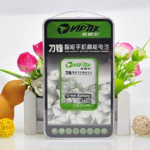 三星I9000电池 金威澎三星I9000电池 电池工厂