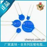 压敏电阻 10D471K 防雷击|突波吸收器