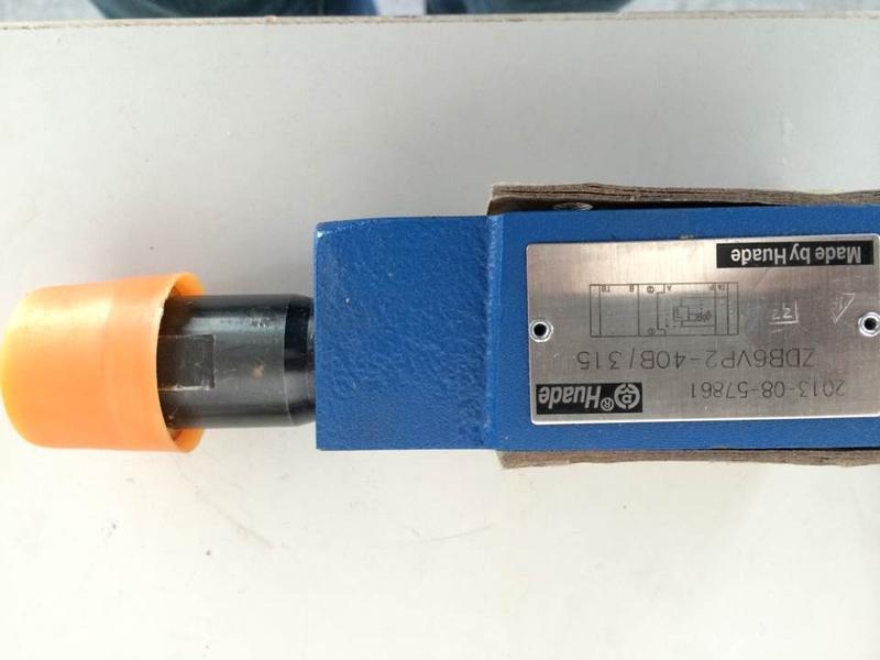 压力继电器,马达,定量泵,比例阀,节流截止阀,方向阀,手动阀, 华德图片