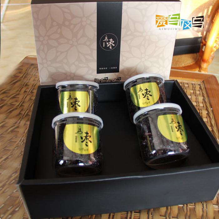 爱乌及乌品牌乌枣高端棕黑礼盒装山东茌平特产乌枣