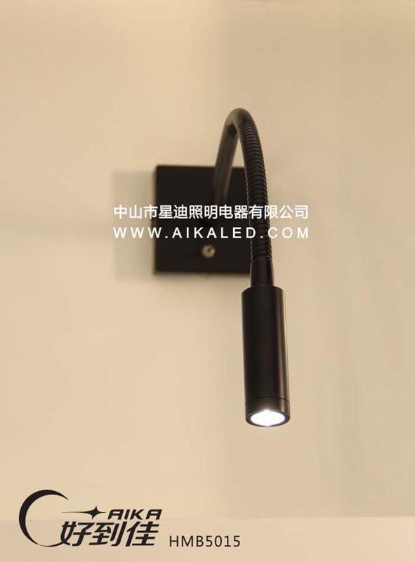 好到佳LED壁灯 阅读灯软管阅读灯旋转扭曲壁灯厂家批发