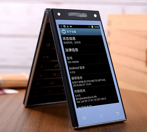 香港三星手机报价_三星大器三g9098港版手机价格双屏翻盖