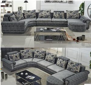 时尚简约布艺沙发特价爆款沙发大户型沙发组合客厅U形