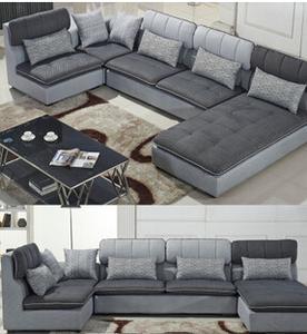 现代布艺客厅家用民用小户型沙发厂家直销热销新品特价