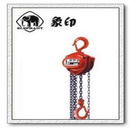 象牌手拉葫芦代理商|精品日本象牌手拉葫芦