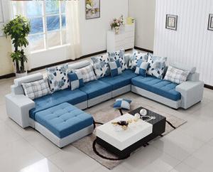布艺沙发组合 现代大小户型客厅高档时尚宜家居转角家