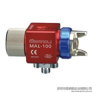 明丽MAL-200自动油漆喷枪