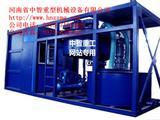 水泥自动化集中制浆站山东机械设备