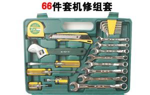 胜达66件套工具套装汽车工具箱套装 扳手套装