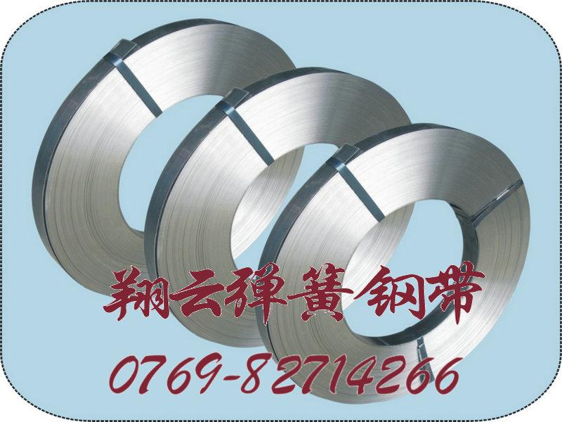 进口弹簧钢硬度,SK7耐高温弹簧钢带