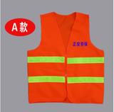 反光背心 布马甲 反光安全服 警示衣 环卫服 交通路政服