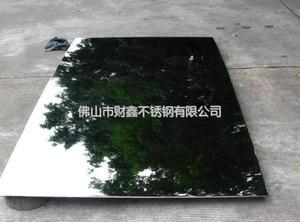 特价黑色不锈钢板|拉丝黑色不锈钢板
