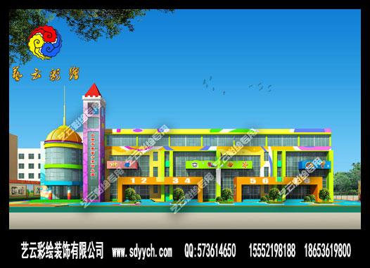 山东日照莲海幼儿园室外墙体彩绘设计图片