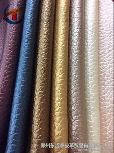 厂家直销PVC人造革汽车革沙发座椅家居装饰荔枝纹