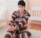 2014冬新款加厚法兰绒套装 男式休闲珊瑚绒睡衣