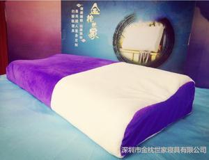 记忆枕慢回弹太空记忆枕头保健记忆棉枕芯颈椎病专用枕头芯护颈枕