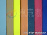pvc人造革装饰皮革汽车内饰沙发革软包革6039
