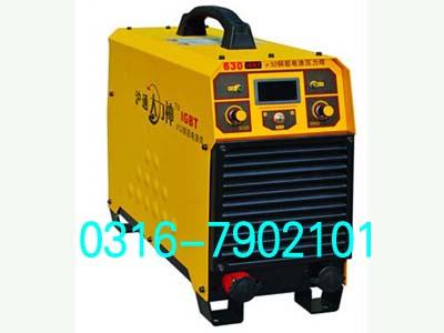 aaa氩弧焊电焊机 逆变直流电焊机
