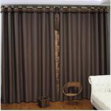 卧室纯色加厚100%全遮光窗帘成品定制  咖色带花边