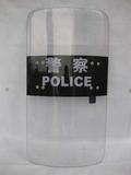 北京防暴盾牌/防弹衣/防刺服/防割手套/防暴头盔