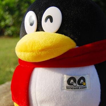 不在线的qq企鹅头像