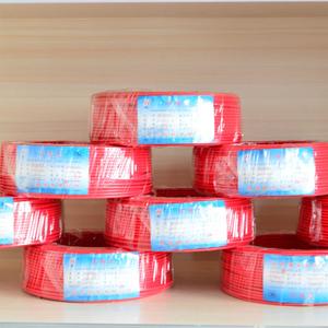 风华线缆批发零售各种类型电线电缆