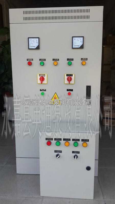 水泵控制柜特点:  1,电路设计简洁明了