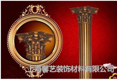 欧式仿大理石电视背景墙装饰罗马柱别墅门柱高档罗马
