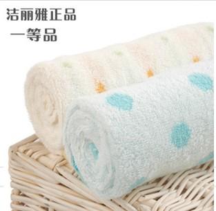 洁丽雅毛巾6445 零售价:19.80元