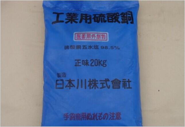 硫酸铜无水硫酸铜批发零售硫酸铜电镀级硫酸铜工业级硫酸铜