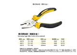 钳类剪类工具 TCT合金钢丝钳 6寸8寸