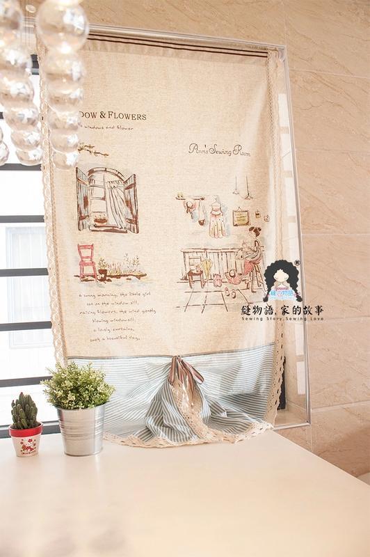 缝物语安的手工花园系列棉麻门帘挂帘隔断帘扇形升降帘