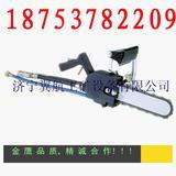 FLJ-400风动链条锯  热卖链条锯