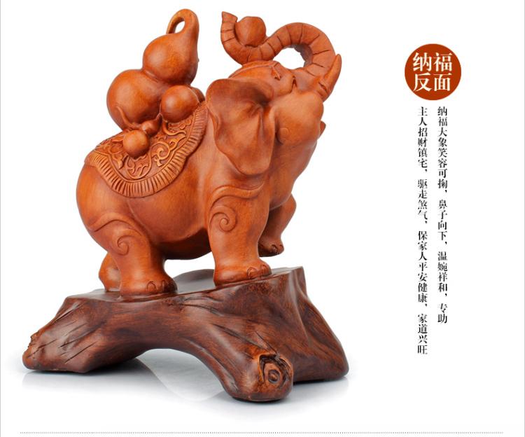 招财大象摆件 树脂木雕工艺品