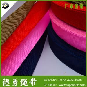 专业生产, 彩色包边全棉织带,涤纶织带,童装箱包棉织带