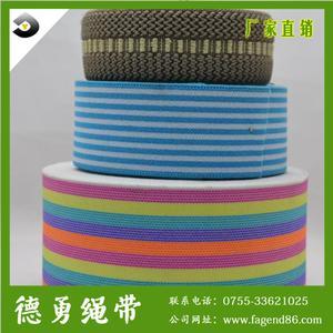 厂家生产 免费拿样,热转印织带,彩色间色织带