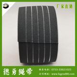 深圳热销厂家直供鱼丝松紧带 透气松紧带 各种规格