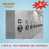 H-M002智能密集架、台州密集架、温州密集架