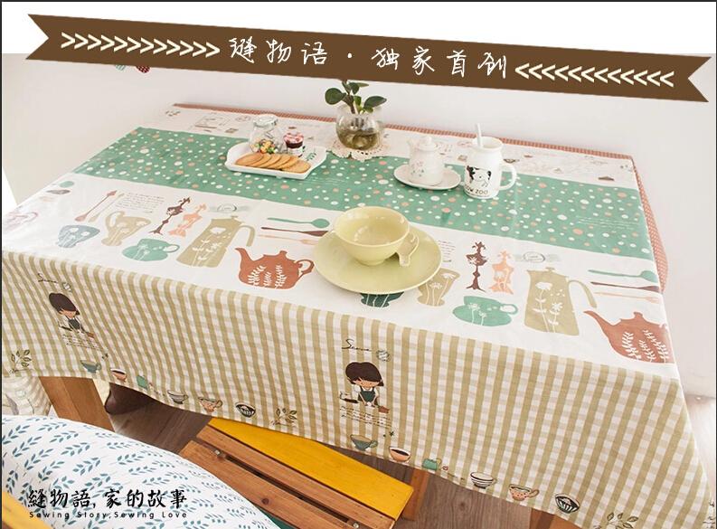 缝物语 艾蜜莉午茶时光系列 棉麻防水防油田园桌布